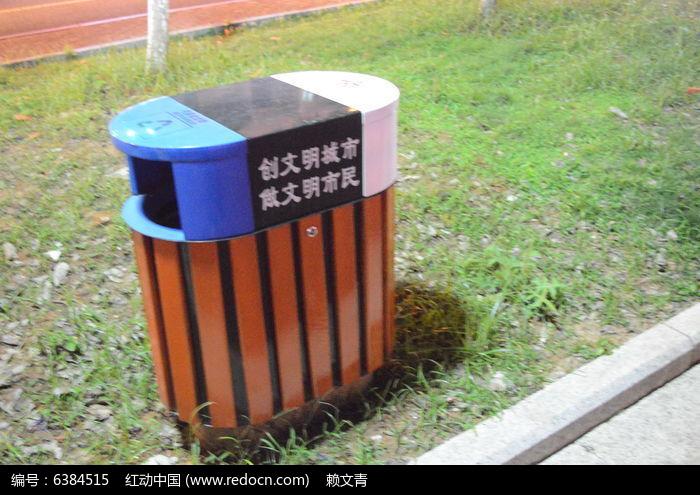 新型创意垃圾桶图片,高清大图