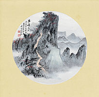 《第一峰团扇》高清国画