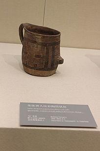 变体神人纹彩陶筒状杯