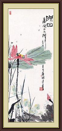 潘天寿《映日荷花图》高清国画