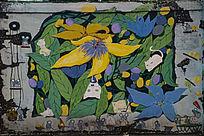 藏在绿叶与花瓣中的猫和老鼠涂鸦墙