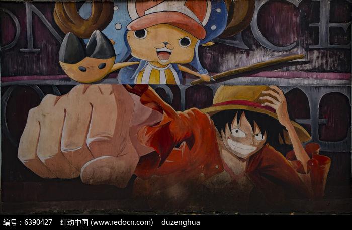 海贼王路飞与乔巴涂鸦墙图片