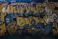 欢乐小动物涂鸦墙