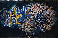 七彩花纹抽象艺术涂鸦墙