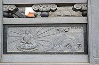 佛教文化佛陀恒放妙光