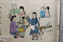 茶馆书场壁画民间插画