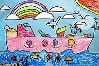 海上船卡通彩画