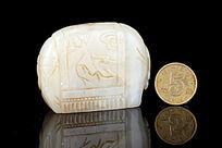 和田玉精雕蝠纹太平有象摆件硬币参照图