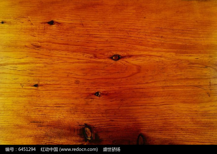 红木肌理背景图片