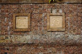 石砖装饰墙