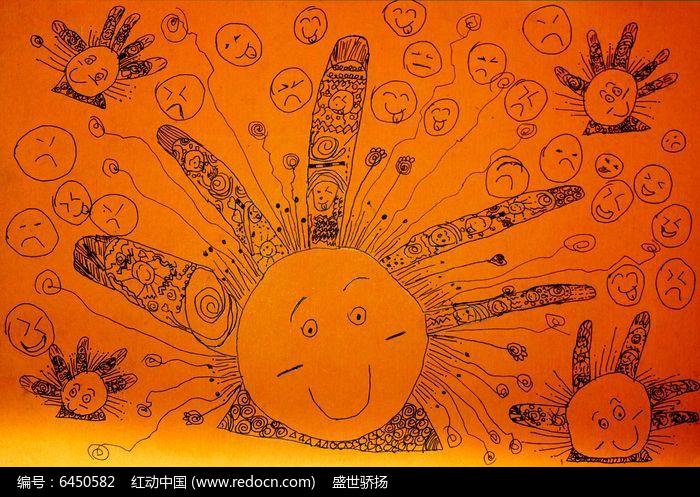 太阳卡通画图片,高清大图