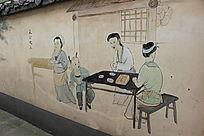 天伦之乐壁画民间插画