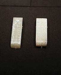 西汉时期海昏侯文物展玉剑璏玉剑饰