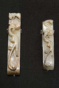 古代螭龙纹玉剑饰