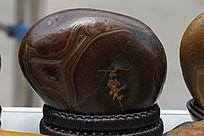 梅花图案圆形石
