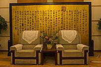 布艺沙发会议室
