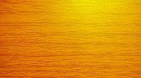 黄色木纹背景