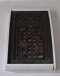 鎏金文房四宝窗户木雕