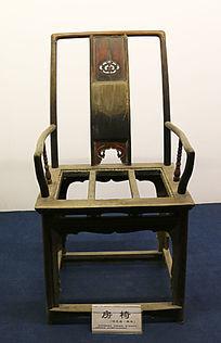 明清家具榉木房椅