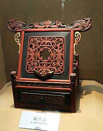中国古代用具红木梳头盘