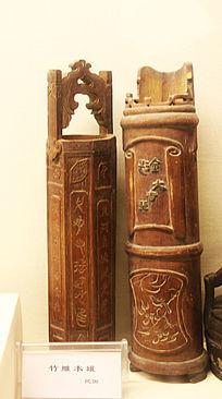 竹制品竹雕水罐