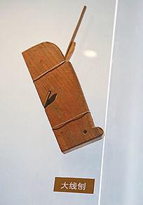 传统木匠工具大线刨
