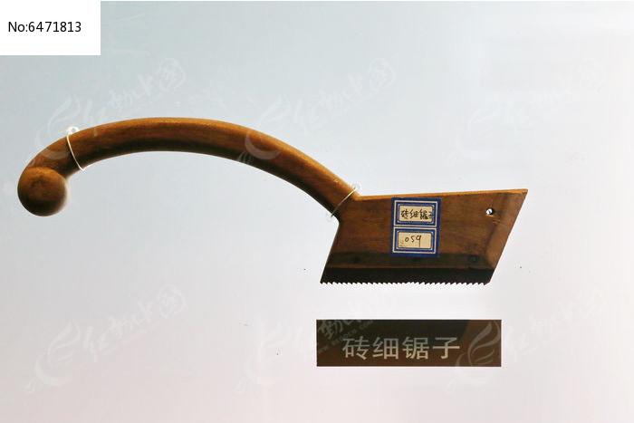 传统木匠工具砖细锯子图片