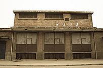 老厂区厂房库房旧房