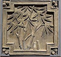 竹子图案砖雕