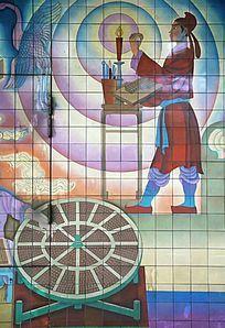 古代签字排版印刷壁画