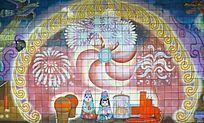 民间工艺礼花壁画