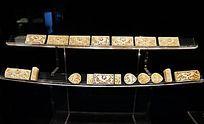 明(1368-1644)青玉花卉纹带板