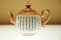 清乾隆粉彩雨中烹茶园景题诗茶壶