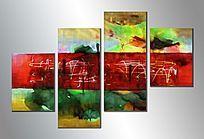 四联抽象组合画