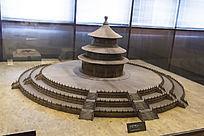 天坛祈年殿建筑模型