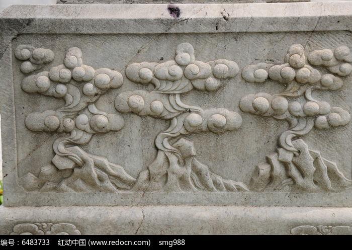 五塔寺石刻浮雕山峰云纹