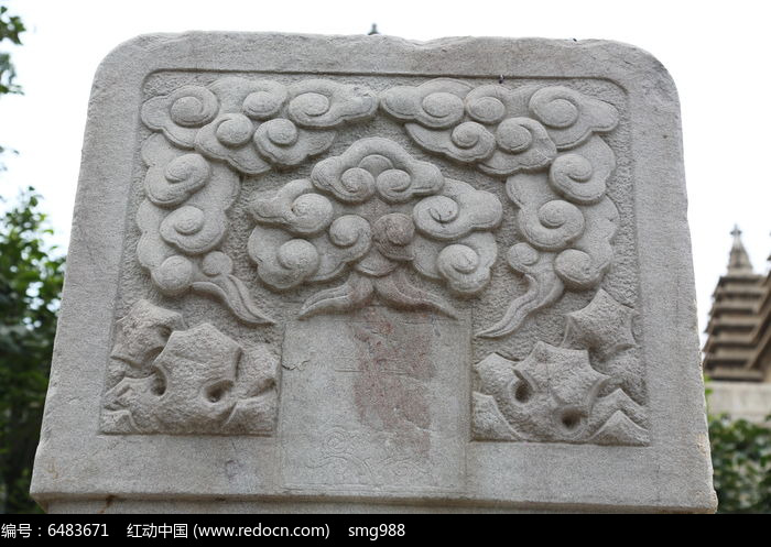 五塔寺石刻浮雕祥云纹碑头