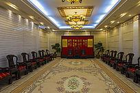 红木座椅会议室