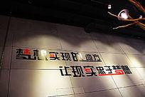 logo标识语