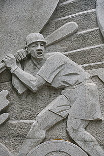 奥运会比赛项目棒球壁刻雕像
