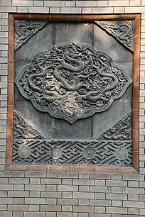 九龙飞舞龙纹砖雕背景墙