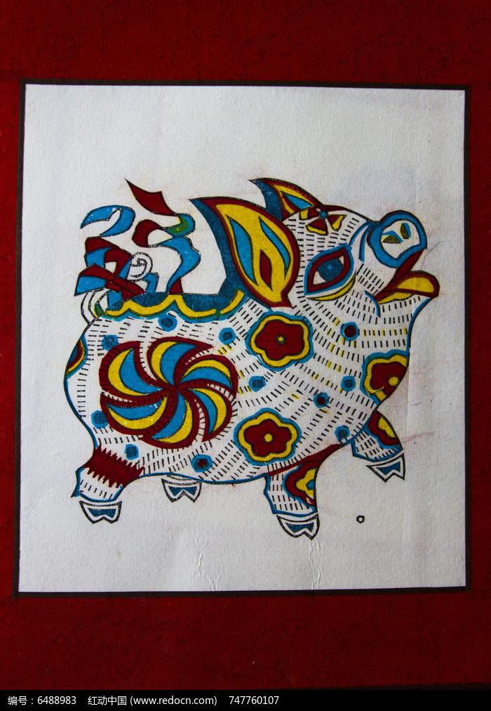 木板年画十二生肖 猪图片