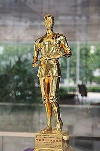 中国建设工程鲁班奖铜雕奖杯