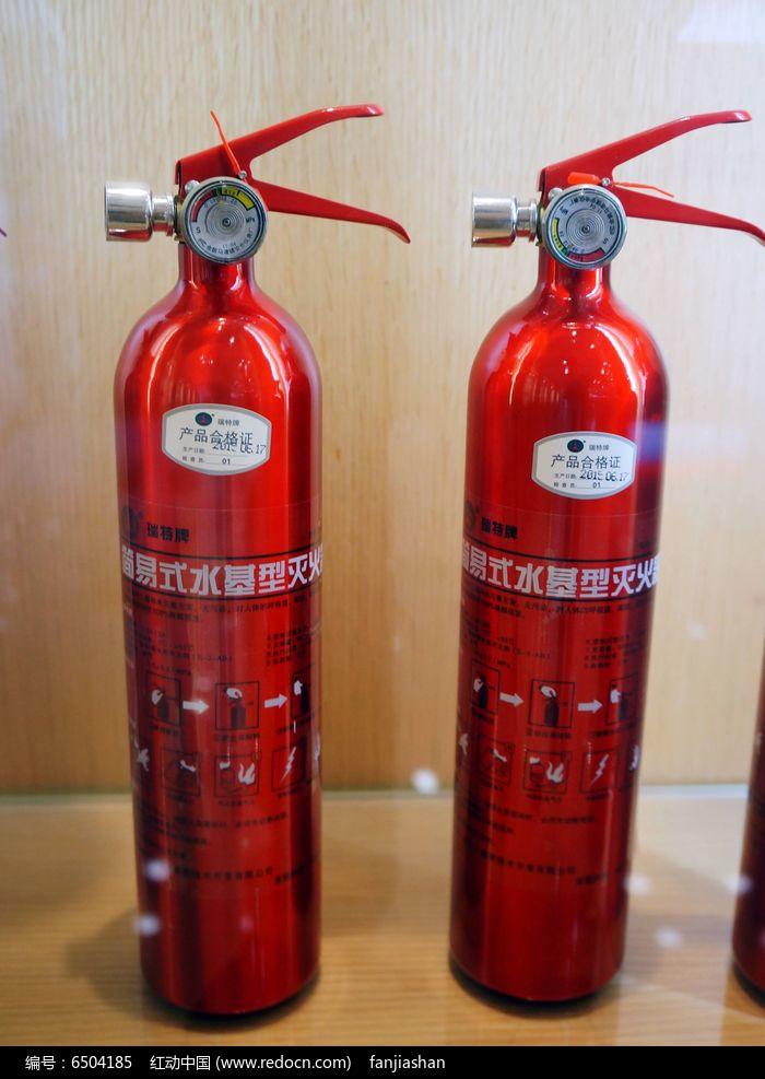 水基灭火器   使用方法:   干粉灭火器的灭火范围:适用于扑救可燃液体、气体、电气火灾以及不宜用水扑救的火灾.
