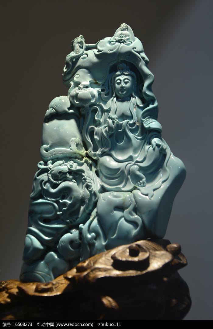 绿松石雕自在观音