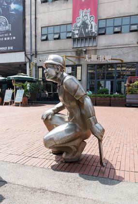 图片素材 人物图片 女性女人 半蹲露肩的性感美女  半蹲式起跑雕塑图片