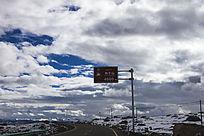 穿越海子山的公路