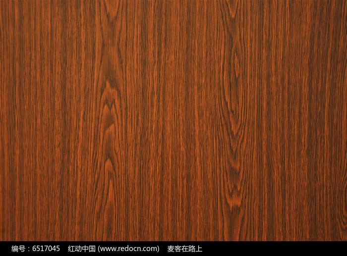 高清红木纹图片