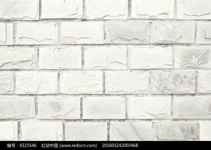 浅色石背景图片,高清大图