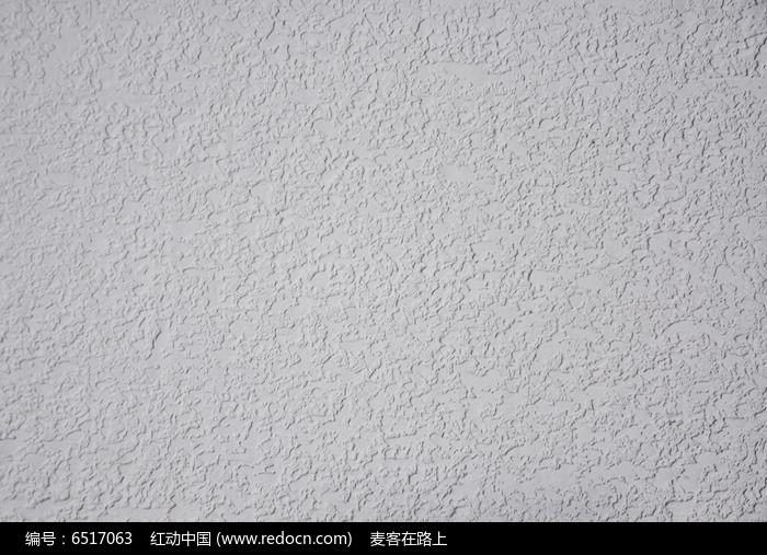 石灰墙凹凸纹理高清图片下载 红动网